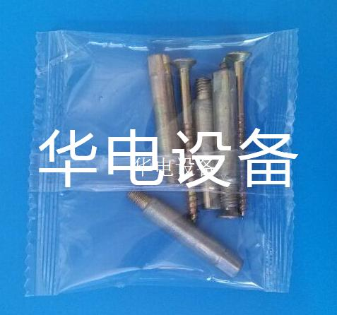 Long Screw Kit