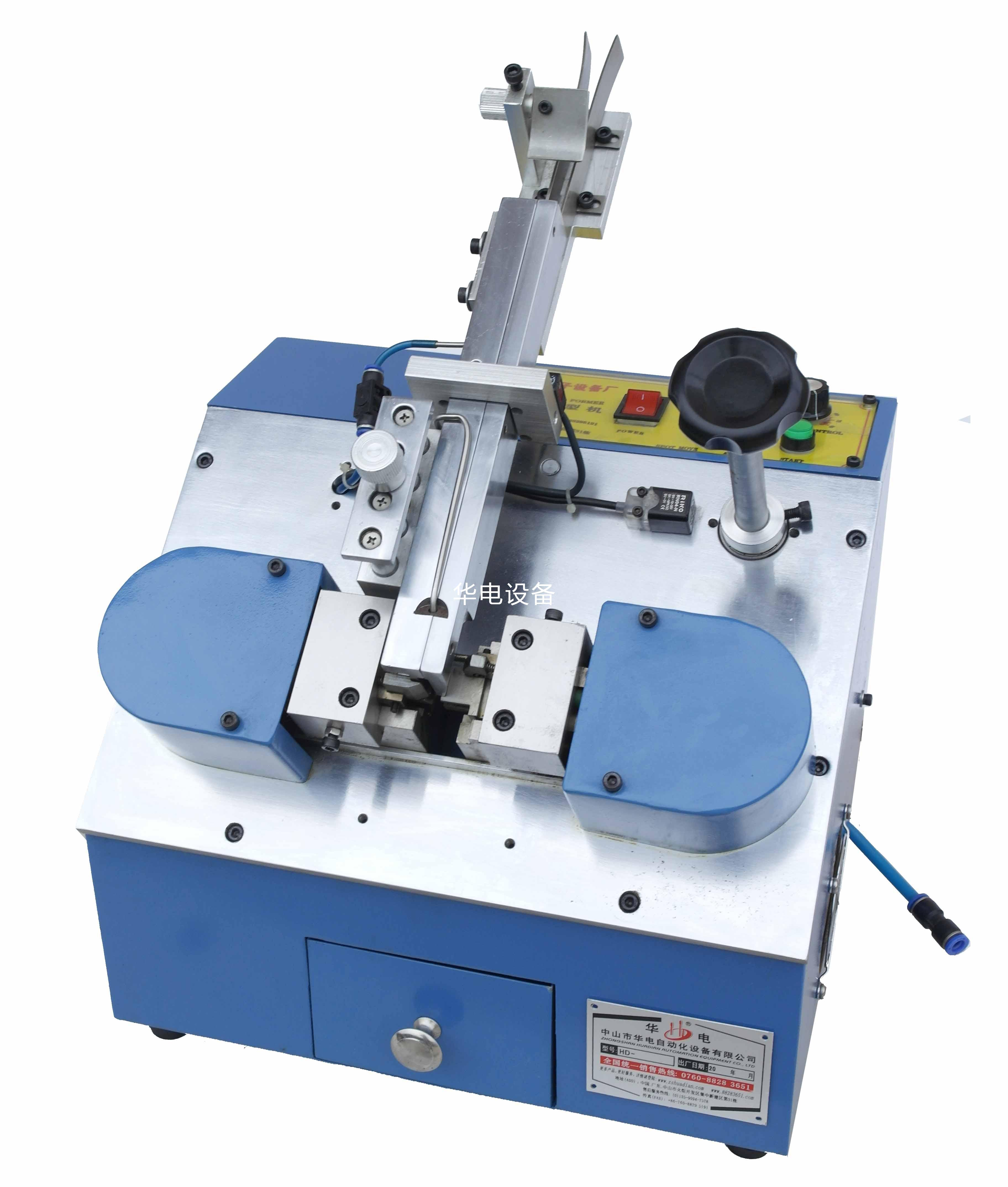 HD-920A  Tube power crystal forming machine