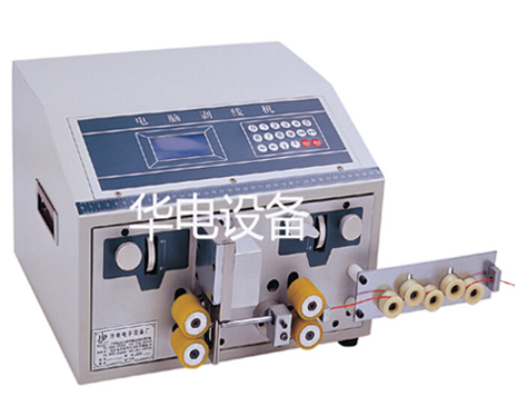 HD-933A  Automatic computer stripping machine (double line type)
