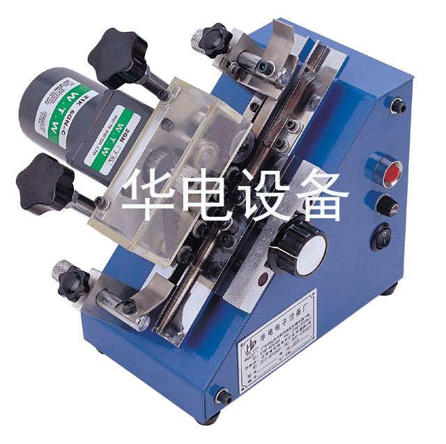 HD-919 IC molding machine