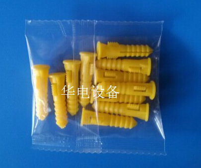Plastic parts package